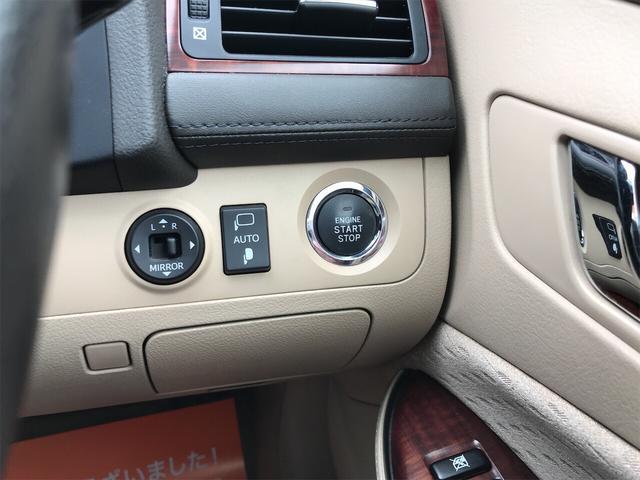 ロイヤルサルーン 車高調 社外19アルミ HDDナビ DVD(13枚目)