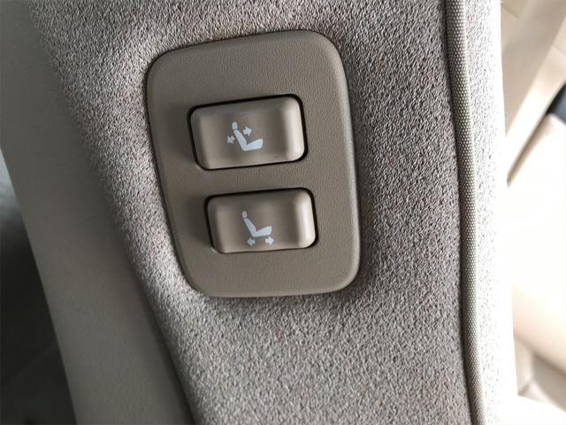 ロイヤルサルーン 車高調 社外19アルミ HDDナビ DVD(17枚目)