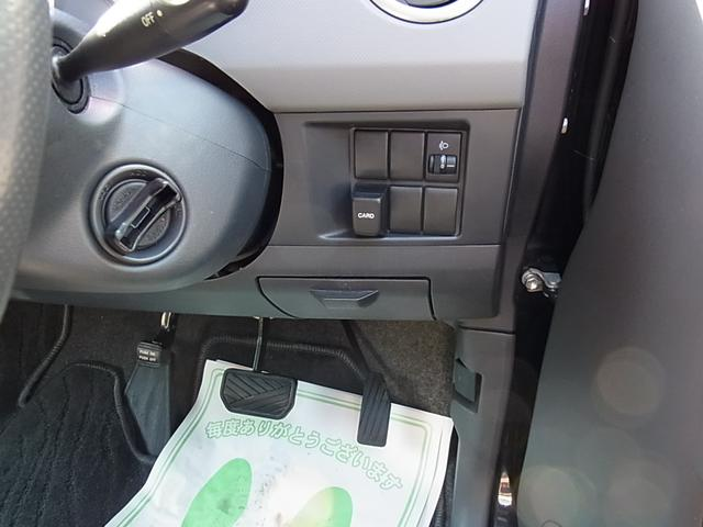 スズキ ワゴンR FX-Sリミテッド 社外HDDナビ  スマートキー