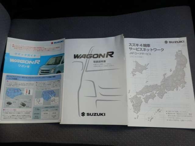 スズキ ワゴンR FT-Sリミテッド 1年間距離無制限保証付