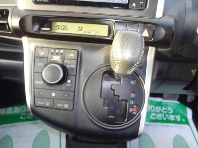1.8X HIDセレクション 純正SDナビ バックカメラ(11枚目)