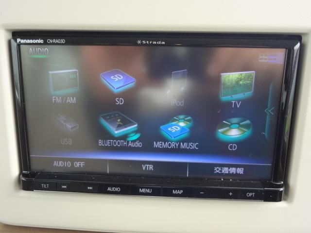 S パナソニック製SDナビ フルセグ Bluetooth ETC レーダーブレーキサポート装着車(10枚目)