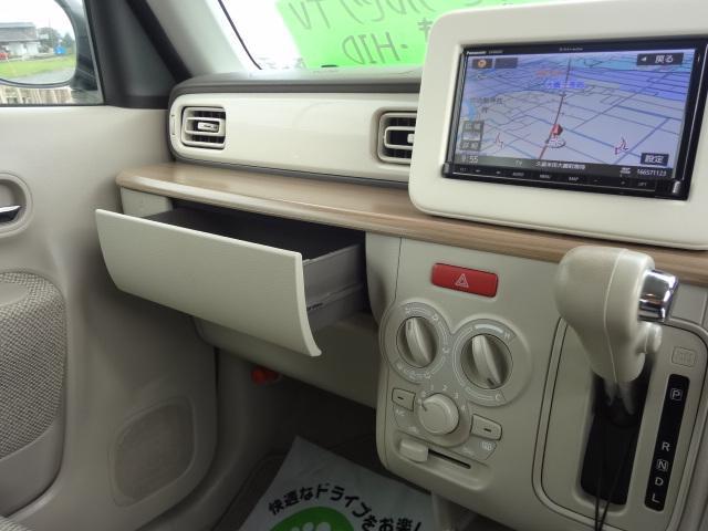S パナソニック製SDナビ フルセグ Bluetooth ETC レーダーブレーキサポート装着車(16枚目)