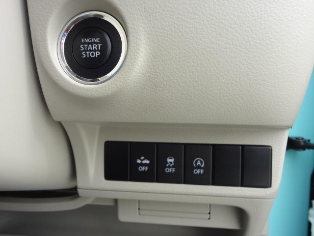 S パナソニック製SDナビ フルセグ Bluetooth ETC レーダーブレーキサポート装着車(18枚目)