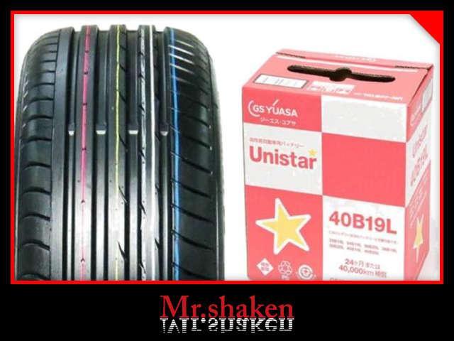 スバル R2 スマートセレクション 社外アルミ CD エアコン パワステ