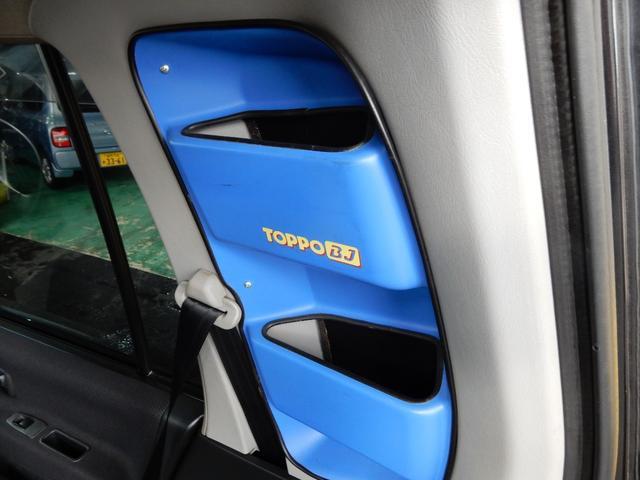 三菱 トッポBJ R タイミングベルト交換済 純正アルミホイール ターボ車