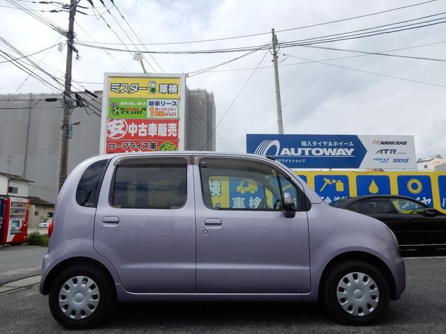 ダイハツ ムーヴラテ X タイヤ・バッテリー新品交換 純正CD パワステ
