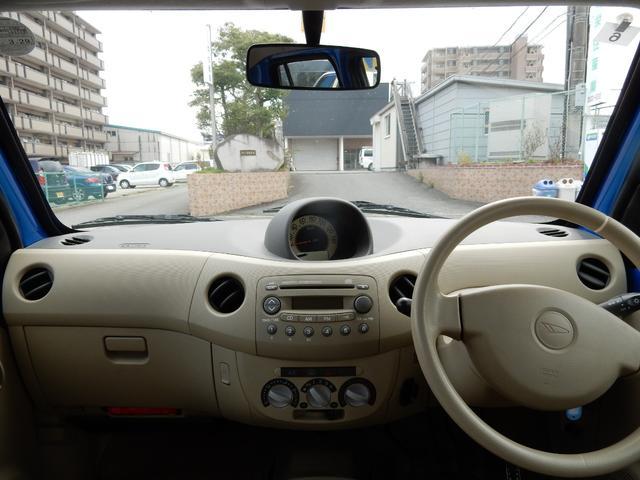L 5速マニュアル車 タイミングチェーン 社外アルミ CD(15枚目)