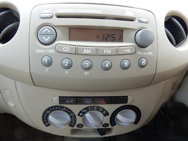 L 5速マニュアル車 タイミングチェーン 社外アルミ CD(16枚目)