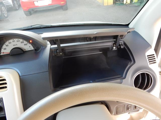 「三菱」「eKワゴン」「コンパクトカー」「福岡県」の中古車12
