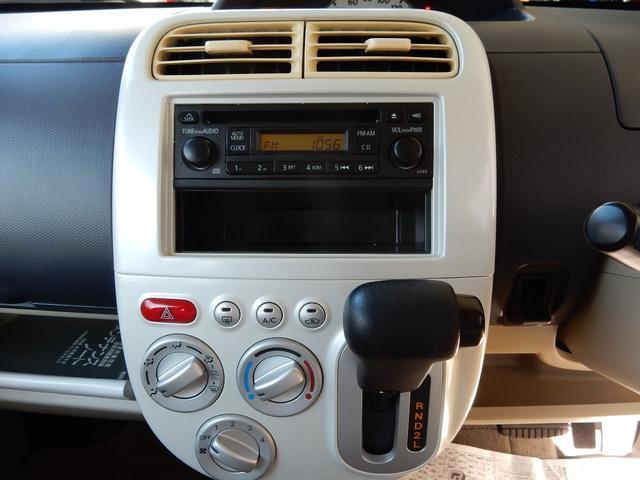 「三菱」「eKワゴン」「コンパクトカー」「福岡県」の中古車17