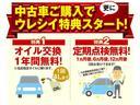 スズキ アルトラパン L タイミングチェーン 社外CD タイヤ・バッテリー新品交換