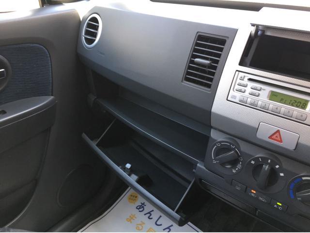 「スズキ」「ワゴンR」「コンパクトカー」「福岡県」の中古車19