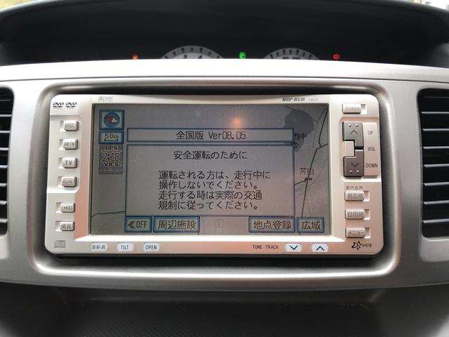 S Vセレクション 両側スライドドア AW ミニバン(8枚目)