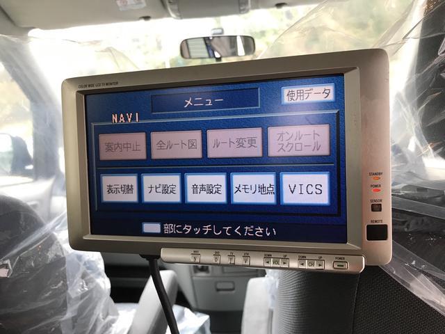 S Vセレクション 両側スライドドア AW ミニバン(17枚目)