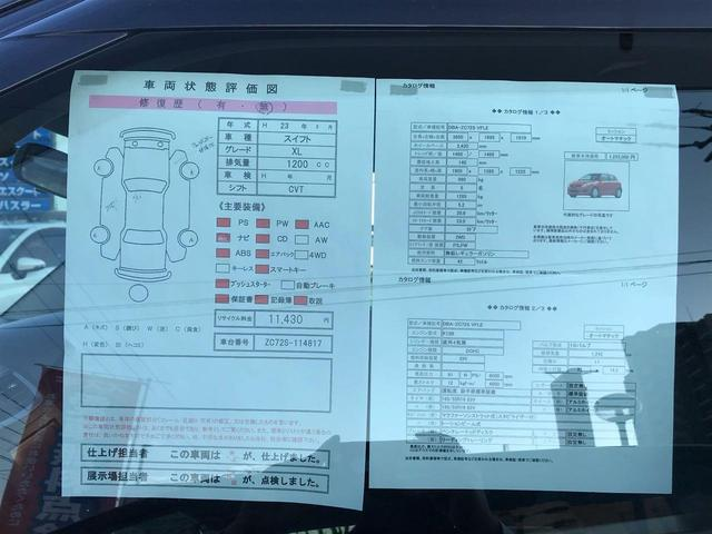 XL SDナビ スマートキー サイドミラーウインカー 1セグ(15枚目)