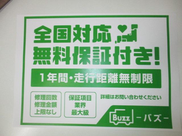 純正エアロ ナビTV 無償 走行距離無制限12ヵ月保証(3枚目)