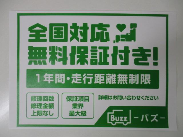 「ダイハツ」「エッセ」「軽自動車」「福岡県」の中古車3