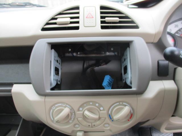 自動車のエンジンオイルは、人間で言う血液と同じだとよく例えられます。ドロドロになったオイルをエンジン内で回し続けると当然ながらエンジン自体の寿命を縮めてしまいます。定期的な交換を!
