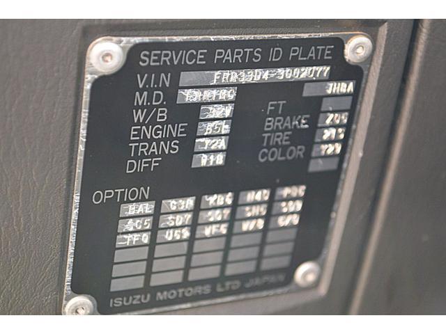 高圧洗浄車 東京いすゞ PS PW AC ETC(19枚目)