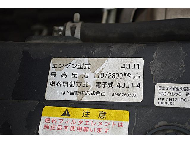 3t巻込みダンプ排出式 4.4m3 フジマイティー(6枚目)