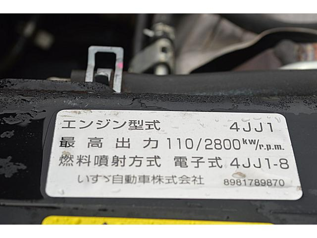 2t強化ダンプ フルフラットロー 手動コボレーン付 三方開(9枚目)