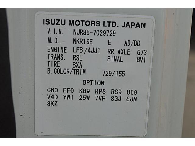 2t強化ダンプ フルフラットロー 手動コボレーン付 三方開(17枚目)