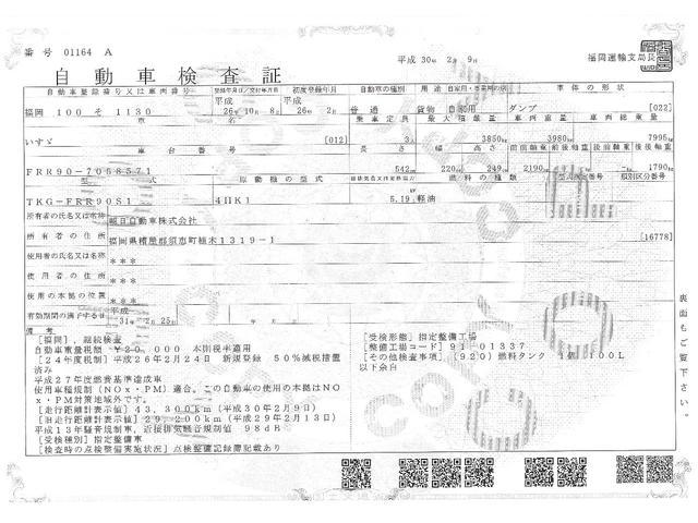 4t強化ダンプ 電動コボレーン付 一方開(7枚目)