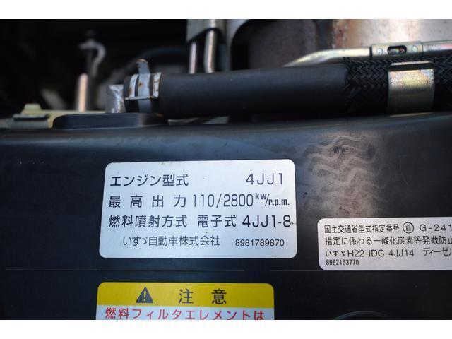 2t 幌付アルミブロック平ボデー(13枚目)