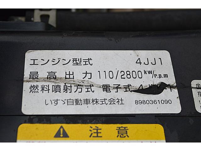2t パッカー4.1m3 バッテリー新品交換済(6枚目)