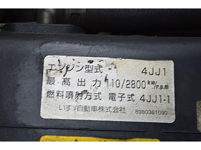 3t バキューム車 計量器付 動作OK 点検記録簿(7枚目)