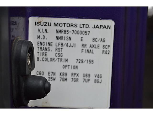 3t バキューム車 計量器付 動作OK 点検記録簿(17枚目)