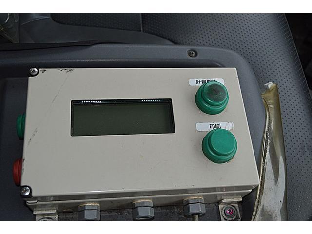 3t バキューム車 計量器付 動作OK 点検記録簿(18枚目)