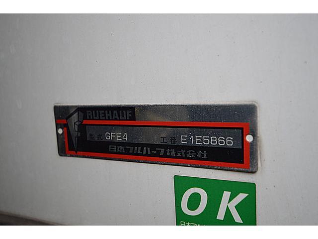 2tワイド低温冷蔵冷凍 ナビ付 バックモニター付 ETC(12枚目)