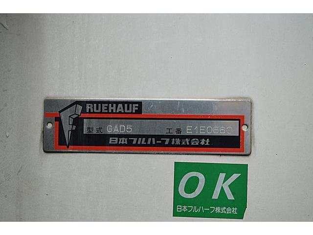 2.95t冷蔵冷凍車(8枚目)