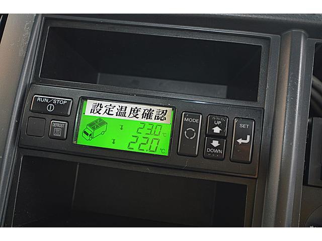 2.95t冷蔵冷凍車(17枚目)