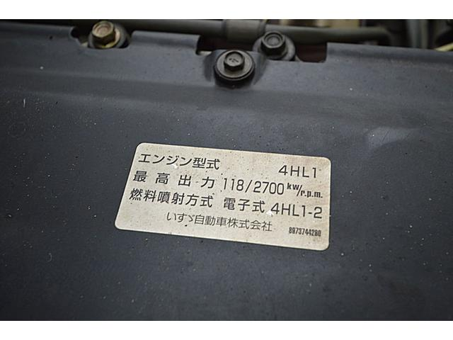いすゞ エルフトラック 4t給水車 新明和 助手席シート張替え