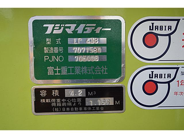 三菱ふそう キャンター 2tプレス4.2立米
