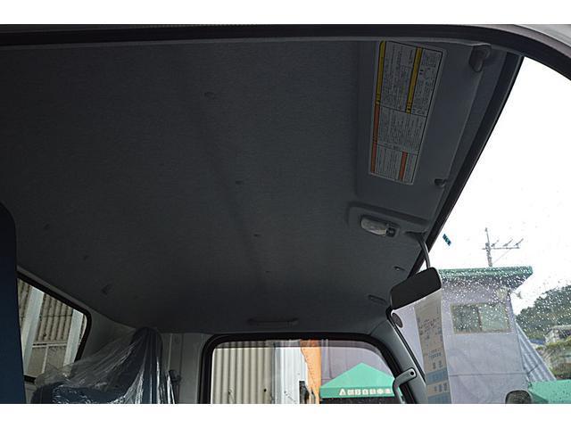 三菱ふそう キャンター ワイド3t平垂直ゲート付