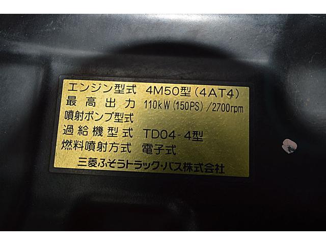 三菱ふそう キャンター 2tプレス5.9立米