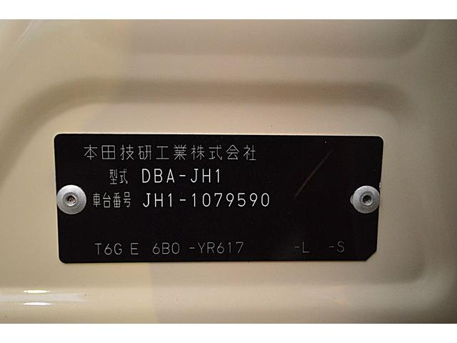G 社外ナビ バックカメラ ETC 電動格納ミラー(18枚目)