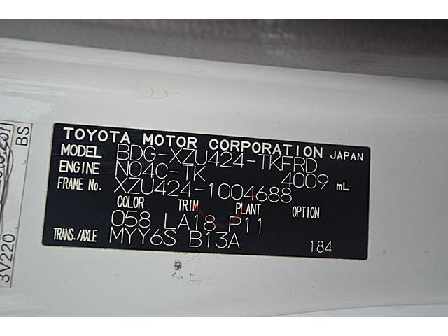 トヨタ ダイナトラック 2.9t吊ユニック クレーン付4段 古河ユニック ラジコン有