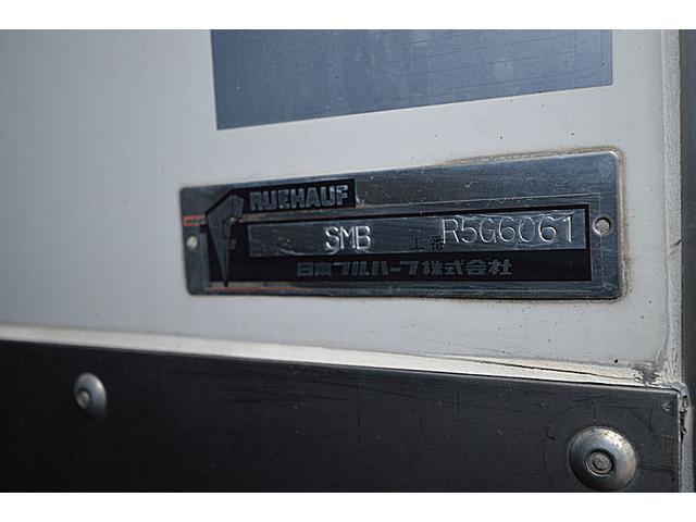 ワイド冷蔵冷凍低温格納ゲートエアーサス 日本フルハーフ(17枚目)