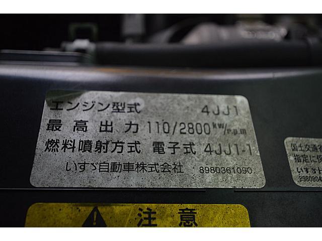 2t巻込み5立米 森田 連続スイッチ有(13枚目)
