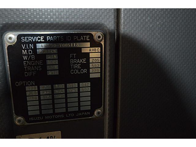 4tプレス8.0立米 フジマイティー 連続スイッチ有(23枚目)