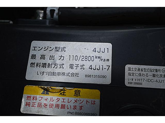 2tプレス式5立米 電動格納ミラー 森田(13枚目)