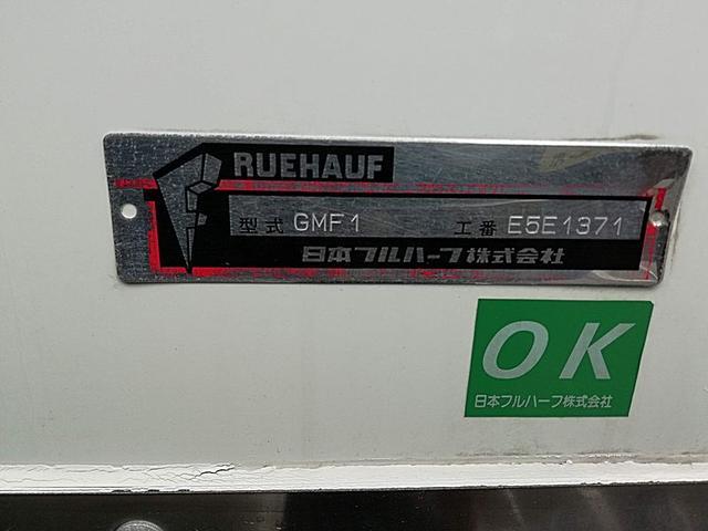 「その他」「コンドル」「トラック」「福岡県」の中古車15