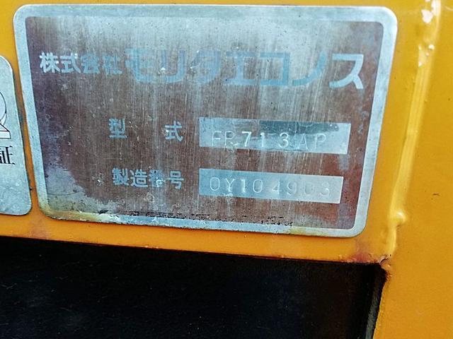 増トン高圧洗浄車前後散水付 モリタエコノス(11枚目)
