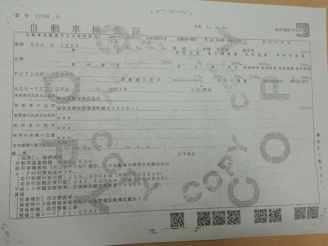 「その他」「レンジャー」「トラック」「福岡県」の中古車26