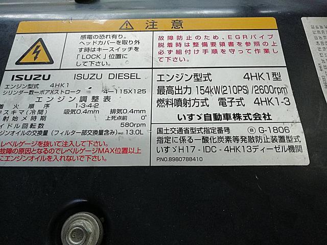 4tプレス10.2立米 新明和(14枚目)